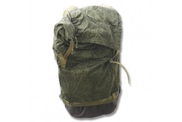 Like-New Polish Puma Camo Rucksack