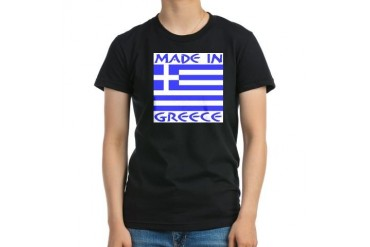 madeingreeceSHIRTCENTER.png Women's Fitted T-Shirt Flag Women's Fitted T-Shirt dark by CafePress