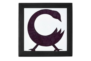 Sankofa Sankofa Keepsake Box by CafePress