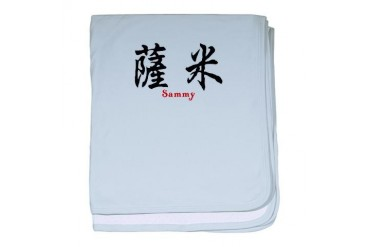 Chinese Name - Sammy Kanji baby blanket by CafePress