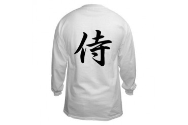 Samurai Japanese Long Sleeve T-Shirt by CafePress