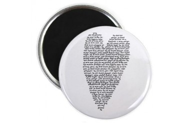 Black and white Magnet by CafePress