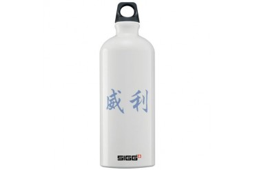 Chinese Name - Willy Willie Japan Sigg Water Bottle 1.0L by CafePress