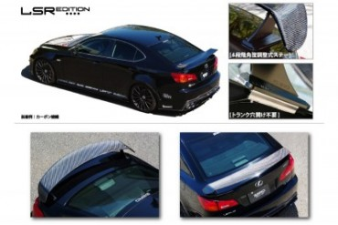 SARD GT-Wing 01 - Carbon - Lexus IS250350 06-13