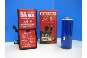 SAT119 Eco Throwable Fire Extinguisher