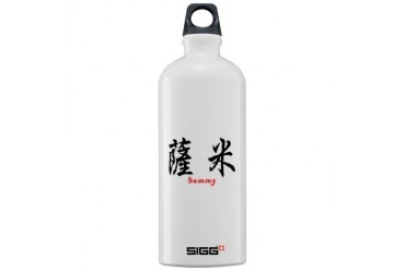Chinese Name - Sammy Kanji Sigg Water Bottle 1.0L by CafePress