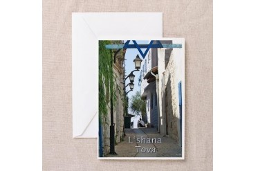 Rosh Hashana Religion Greeting Cards Pk of 10 by CafePress