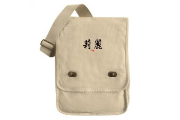 Chinese Name - Lily Kanji Field Bag by CafePress