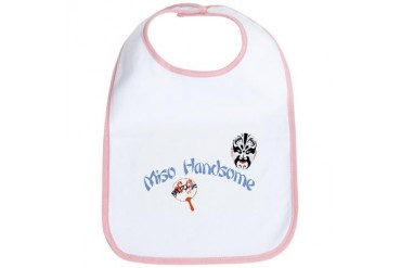 Miso Handsome Funny Bib by CafePress