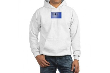 Yeosu - electric blue City Hooded Sweatshirt by CafePress