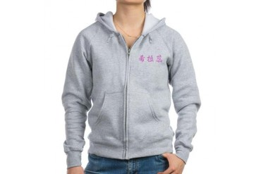 Chinese Name - Hilary Pink Women's Zip Hoodie by CafePress