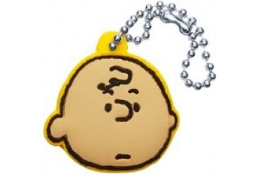 Peanuts Charlie Brown Head Key Cap Flexible Keychain
