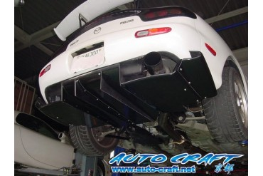 Auto Craft Rear Under Diffuser 01 Mazda RX-7 FD3S 93-02
