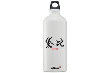 Chinese Name - Debby Kanji Sigg Water Bottle 1.0L by CafePress
