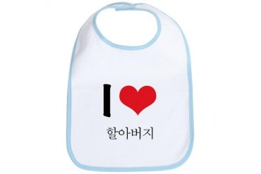 "I ""heart"" grandfather Bib"