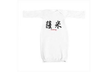 Chinese Name - Sammy Kanji Baby Gown by CafePress