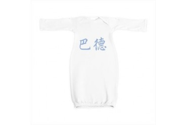 Chinese Name - Bud Japan Baby Gown by CafePress