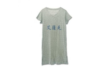 Chinese Name - Isaac Japan Women's Nightshirt by CafePress