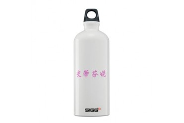 Chinese Name - Stephanie Stephany Sigg Water Bottl Pink Sigg Water Bottle 0.6L by CafePress