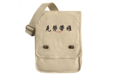 Chinese Name - Claudia Kanji Field Bag by CafePress