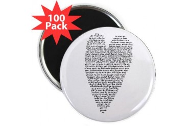 Black and white 2.25 Magnet 100 pack by CafePress
