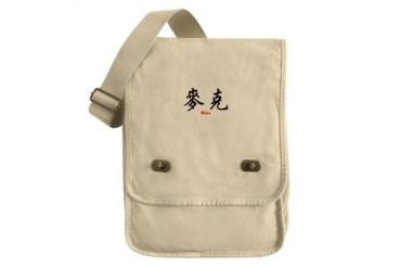 Chinese Name - Mike Kanji Field Bag by CafePress