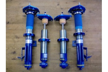 Arrows Type-S Coilover Kit with Damper Adjustment Toyota GT86 Scion FR-S 13