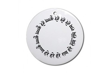Circular Mantra Keepsake Round Cupsthermosreviewcomplete Round Ornament by CafePress