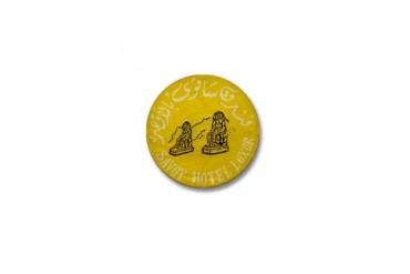 Savoy Hotel Luxor Africa Mini Button by CafePress