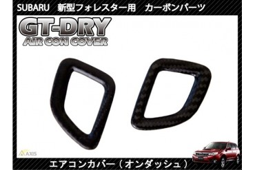 Axis-Parts GT-Dry Carbon Air Vent Covers Subaru Forester SH 08-13