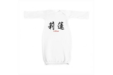 Chinese Name - Lillian Kanji Baby Gown by CafePress
