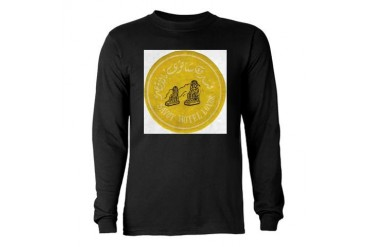 Savoy Hotel Luxor Africa Long Sleeve Dark T-Shirt by CafePress