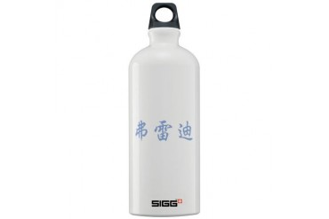 Chinese Name - Freddy Freddie Sigg Water Bottle 1. Japan Sigg Water Bottle 1.0L by CafePress