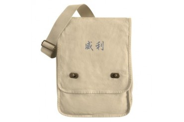 Chinese Name - Willy Willie Japan Field Bag by CafePress