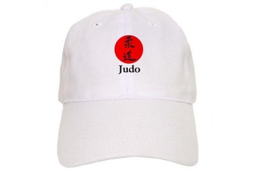 Judo Judo Cap by CafePress