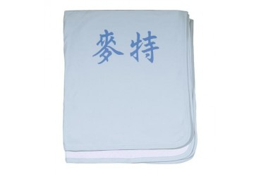 Chinese Name - Matt Japan baby blanket by CafePress