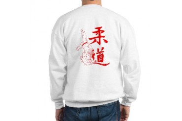 Sports Sweatshirt by CafePress