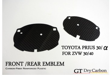 Axis-Parts GT-Dry Carbon Emblem Backing Toyota Prius 10-13