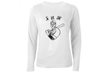 Kaoru Betto Funny Women's Long Sleeve T-Shirt by CafePress