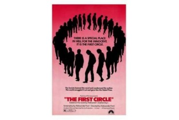 The First Circle Movie Poster (11 x 17)
