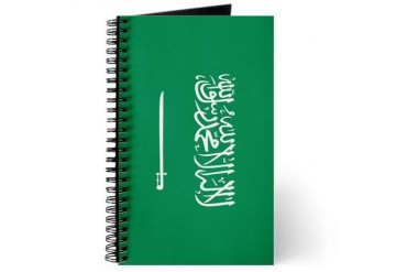 Saudi Arabia Saudi arabia Journal by CafePress