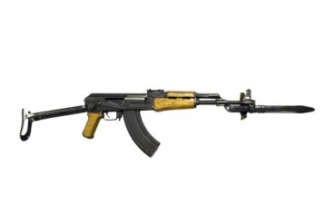 Russian AK-47 assault rifle with bayonet.