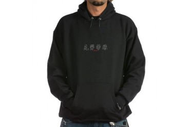 Chinese Name - Claudia Kanji Hoodie dark by CafePress