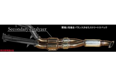 SARD Sports Catalyst Catalyzer 01 Nissan GT-R R35 09-13