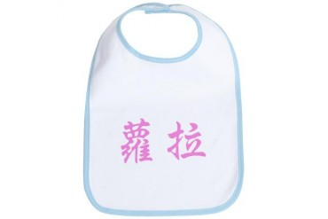 Chinese Name - Laura Pink Bib by CafePress