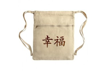 Copper Chinese Happiness Sack Pack Japanese Cinch Sack by CafePress