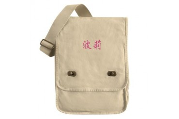 Chinese Name - Polly Pink Field Bag by CafePress