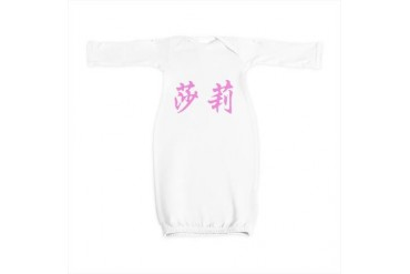 Chinese Name - Sally Pink Baby Gown by CafePress
