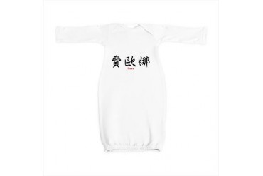 Chinese Name - Fiona Kanji Baby Gown by CafePress