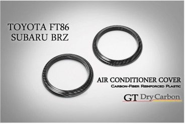 Axis-Parts GT-Dry Carbon Air Vent Rings Subaru BRZ 13